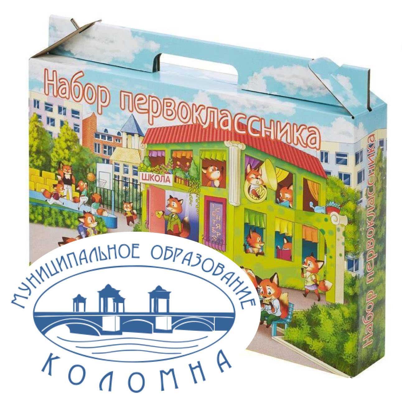 Магазины сувениров в Коломне с адресами, отзывами и фото 77